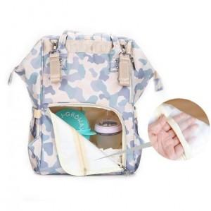 Kidsapro One Colour Mama Bags