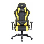 Steelplay Gaming Chair SGC01 - Yellow