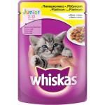 Whiskas 2-12 Months Kitten Chicken in Jelly (24x100gr)